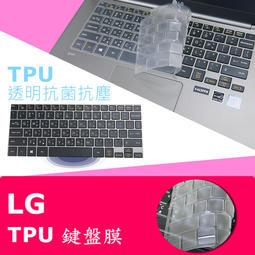 LG Gram 14z980 抗菌 TPU 鍵盤膜 鍵盤保護膜 (LG14501)