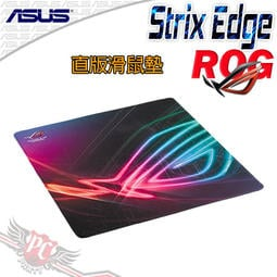 [ PC PARTY ] 華碩 ASUS ROG Strix Edge直版電競滑鼠墊