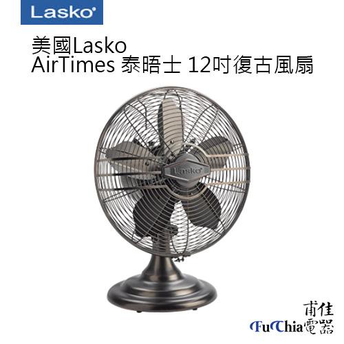【甫佳電器】-【Lasko】AirTimes泰晤士復古風扇R12210TW