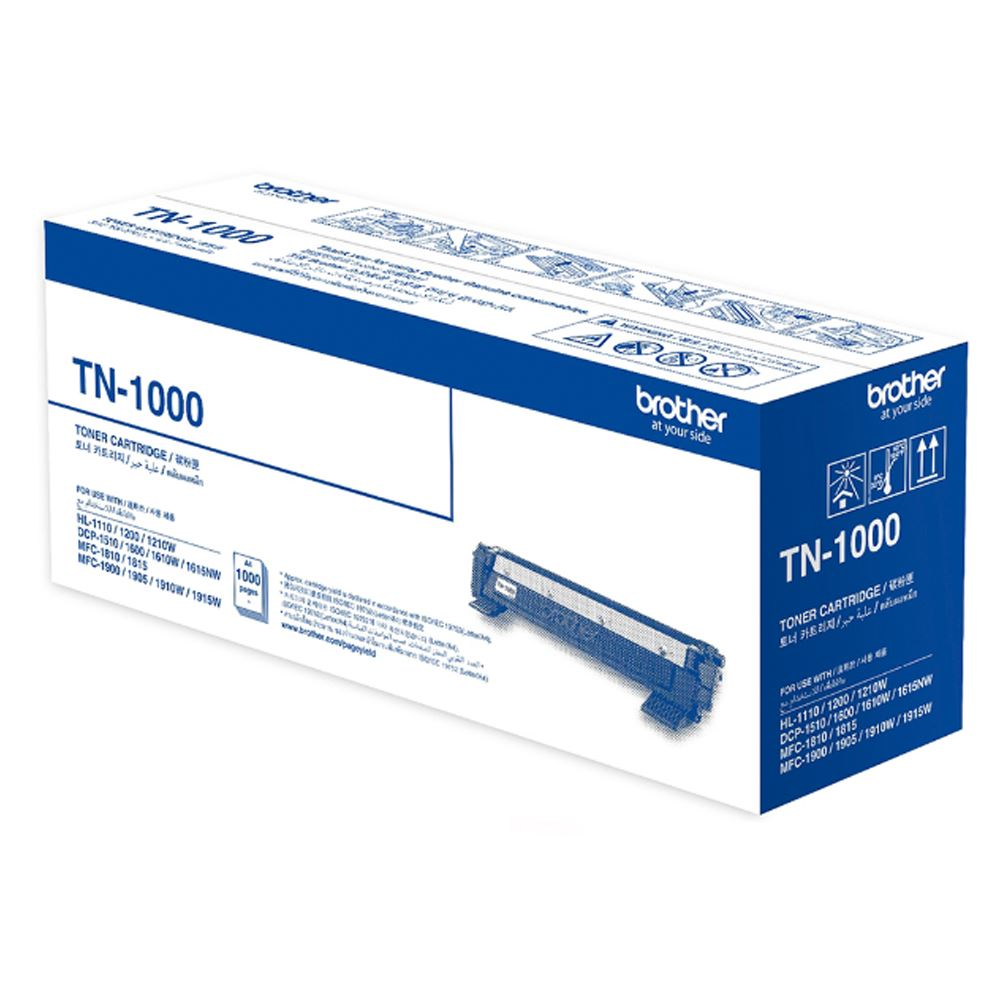 Brother TN-1000 原廠碳粉匣 黑色(4支以內可以超商取貨)