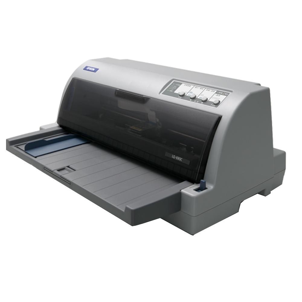 【首下載APP送$100】EPSON 愛普生 LQ-635C 平台式24針點矩陣印表機