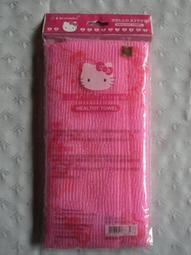 全新三麗鷗兒童Hello Kitty卡通沐浴巾(3款)~可於新莊中正路麥當勞面交