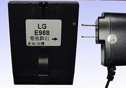 【台灣3C】全新 LG G Pro Lite.D686 / LG G Pro2 D838~智慧型充電器(座充)120元