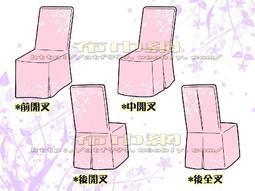【布巾網】椅套*素麵款* 宴會用椅套 / 會議椅套 / 婚宴椅套 / 餐椅套 / 蝴蝶結 / 裝飾用蝴蝶結