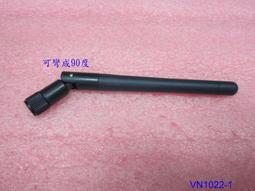 【全冠】SMA接頭 無線天線 天線 10CM清倉價1PCS/50元(VN1022-1)