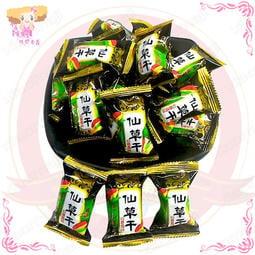 ☆小麻吉家家愛☆仙草乾風味軟糖(全素)一包特價49元 A001076 結婚喜糖 水果糖 糖果