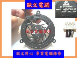 歐文~全新 東芝 新禾 Toshiba Satellite M300 M305 M305D GC055510VH-A -B3402 UDQF2ZR41CQU TSF01 CPU風扇 散熱器 筆電風扇