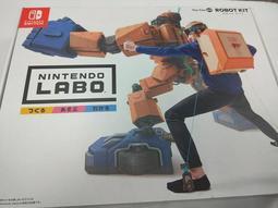 【瑞隆小舖】現貨優惠 NS 任天堂實驗室 LABO 機器人TOYCON02 ROBOT KIT 英日文版 全新未拆
