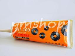 【YMSHOP】YAMAHA 山葉 原廠 GII-100 齒輪油