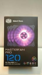 Cooler Master RGB LED控制器與MasterFan Pro 120風量型RGB風扇三合一組合包