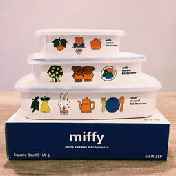 日本富士琺瑯 Miffy 保鮮盒三入組
