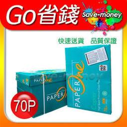 【 PAPER ONE A3 70G】Paper one 多功能專用紙 A3影印紙 70P 五包裝/箱 影印紙/噴墨紙