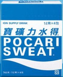 【山野賣客】寶礦力水得 沖泡粉末 家庭號 POCARI SWEAT 寶礦力粉 74g*4包/盒 運動飲料 補充電解質