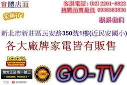 [GO-TV] LG 350L冰箱(GW-BF388SV) 臺北地區免費運送+基本安裝
