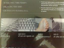 I.SHOCK 矽膠鍵盤防水防塵保護膜 FOR ASUS K40 X8 P80 A41 A41I A411 K40IN K40AB K40AD K40IJ X8AIN