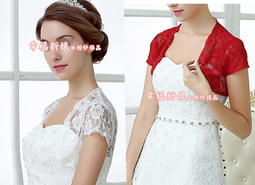 蕾絲貼花半透露空美肌薄紗背面透氣涼快披肩短袖小外套 披肩洋裝小外套 新娘伴娘婚紗禮服小罩衫 M碼紅白2色