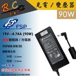 FSP 全漢 原廠 19V-4.74A 90W 變壓器 FSP090-DMCB1 ASUS A53B M60 N80VN