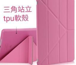 彰化手機館 iPad mini4 皮套 平板週邊 平板皮套 三角站立 Apple 保護套 超薄三折 軟殼