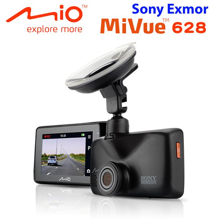 [特殺]Mio MiVue 628 Sony Sensor大光圈行車記錄器+16G記憶卡+點煙器+吸盤式雙面立架貼+手機矽膠立架