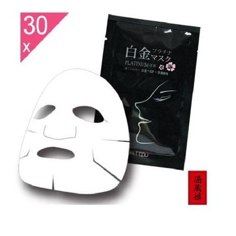 【酒藏娘】白金-緊緻保濕面膜(30入)