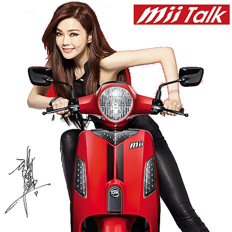 ★點我現折★SYM三陽機車 Mii Talk 110 特仕版 搖頭碟煞 2016新車 姐姐謝金燕代言