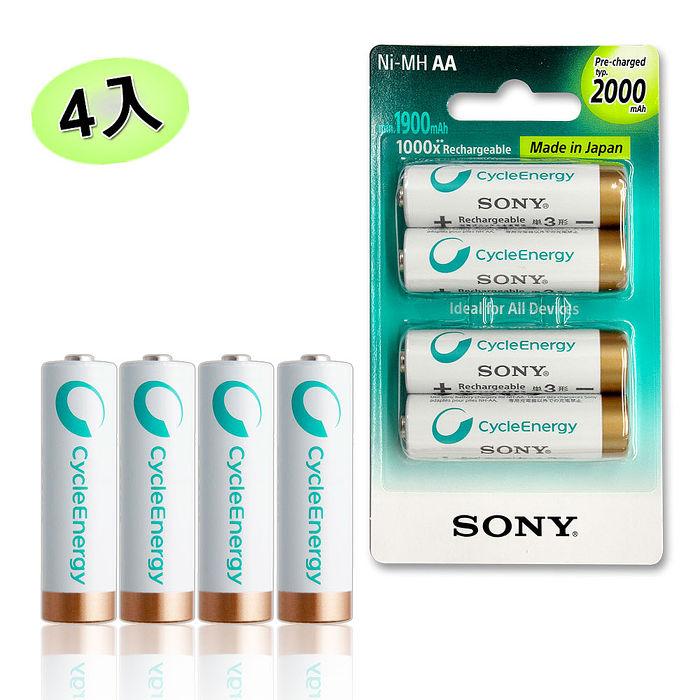 日本製 SONY Cycle Energy 新型 2000mAh 低自放3號充電電池NH-AA-B4KN(4顆入)