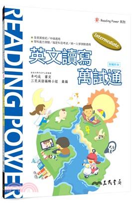 Intermediate Reading 6:英文讀寫萬試通(含解析本)