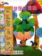 學出中文閱讀力套書(共六冊)