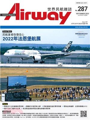 AIRWAY-世界民航雜誌