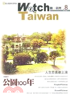 Watch Taiwan觀.臺灣:第8期(100/01)