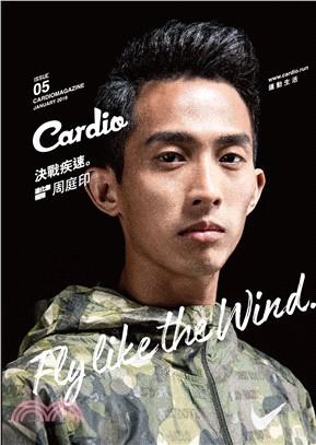 Cardio運動生活誌