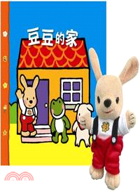 【豆豆的家】立體遊戲書(立體書屋1間+彩色貼紙1張+豆豆小偶1隻)