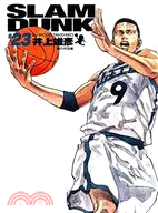 SLAM DUNK 23(灌籃高手完全版23)