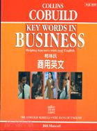 KEY WORDS IN BUSINESS柯林氏商用英文