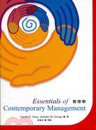 Essentials of Contemporary Management(管理學)