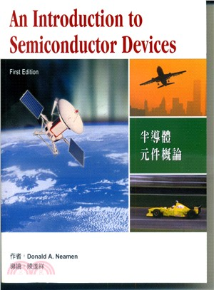An Introduction to Semiconductor Devices 1/E(半導體元件概論)