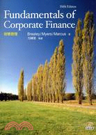 Fundamentals of corporate finance 5/E(財務管理)(內附光碟)