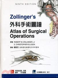 Zollinger\