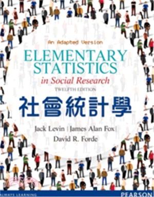 社會統計學 (雙語版)