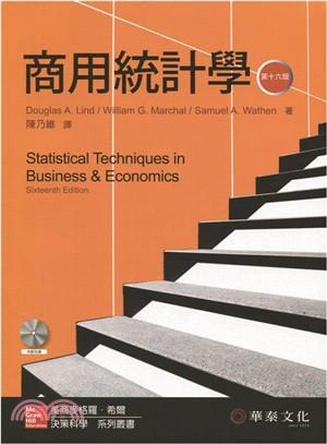商用統計學 (Lind/Statistical Techniques in Business and Economics 16e)