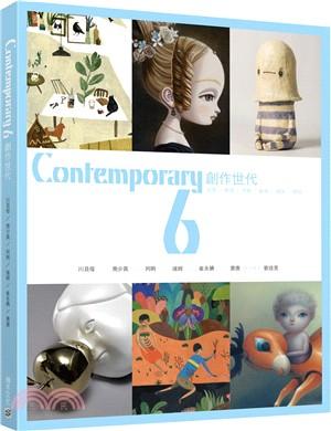 Contemporary 6創作世代:地景‧夢境‧怪獸‧解構‧隱身‧靜物