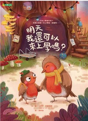 日語演歌卡拉OK歌詞翻譯第九集