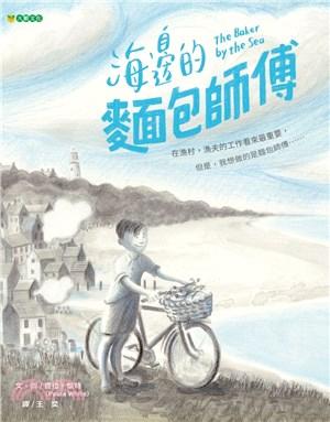 日語演歌卡拉OK歌詞翻譯第八集