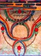 生起次第儀軌結合闡明.雙運穗