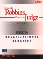 ORGANIZATIONAL BEHAVIOR, 12/E(組織行為)