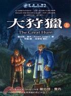 時光之輪02:大狩獵(上)