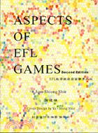 ASPECTS OF EFL GAMES(EFL教學競戲面面觀第二版)