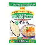 義美出好米長秈寶養米2.6kg