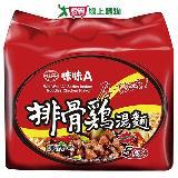 味丹味味A排骨雞麵90g*5包