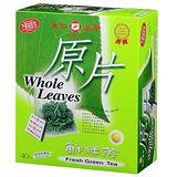 天仁原片-鮮綠茶40入/盒